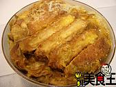 料理美食王----美味料理大公開96年7--9月:豬排丼0703