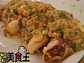 料理美食王---美味料理大公開96年10-12月:乾燒鮮小卷1213
