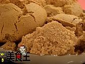 料理美食王----美味料理大公開96年7--9月:碰糖0917