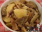 料理美食王---美味料理大公開96年10-12月:雙芋燉肉1227