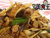 料理美食王---美味料理大公開96年10-12月:味噌肉絲1227