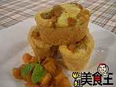 料理美食王---美味料理大公開96年10-12月:焦糖甜柿蘇芙蕾1214