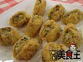 料理美食王---美味料理大公開96年10-12月:香打雜糧糍1231