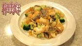 料理美食王-美味料理大公開99月1月~2月:鮮蔬燴魚片.jpg