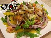 料理美食王----美味料理大公開96年7--9月:地中海風味鮑魚沙拉0706