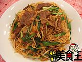 料理美食王----美味料理大公開96年4--6月:XO醬炒公仔麵0625