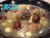料理美食王----美味料理大公開96年7--9月:蓮子參雞湯0801