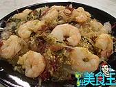 料理美食王----美味料理大公開96年7--9月:蝦仁冬粉佐和風醬0810