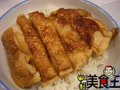 料理美食王----美味料理大公開96年7--9月:照燒雞腿丼0705