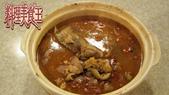 料理美食王-美味料理大公開99月1月~2月:燒酒雞.jpg