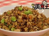 料理美食王---美味料理大公開96年10-12月:冬菇香椿肉醬1225