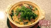 料理美食王-美味料理大公開99月1月~2月:滑蛋羊肉煲.jpg