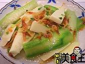 料理美食王----美味料理大公開96年7--9月:櫻花蝦炒雙蔬0711