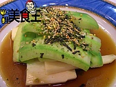 料理美食王----美味料理大公開96年7--9月:涼拌雙蔬0711