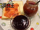 料理美食王----美味料理大公開96年7--9月:李子果醬0711