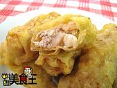 料理美食王---美味料理大公開97年1-3月:蝦仁酥卷0401