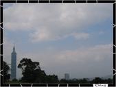 20061004初訪象山:IMG 011.jpg