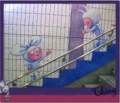 20081230南港站:IMG_8163.JPG