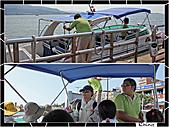 20100915八里+大漢溪濕地低碳遊:IMG_1156.jpg