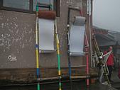 20141116峨嵋山:DSCN0500.JPG