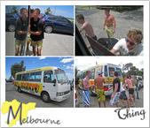 20101230-20110104 Melbourne:IMG_3427.jpg