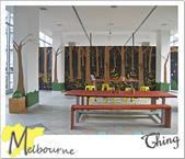 20101230-20110104 Melbourne:IMG_3491.JPG
