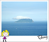 20100731-0803宜蘭四日遊:IMG_0096.JPG