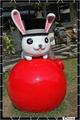 20120126-0128台中苗栗春遊:IMG_7997.JPG