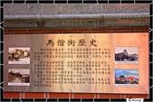 20110911新北文資遊-馬偕線:IMG_4104.JPG
