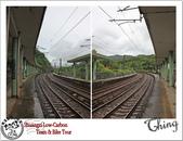 20110827雙溪雙鐵低碳遊:IMG_3581.jpg
