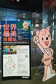 20130404-0405高雄輕旅行:DSCN2542.JPG