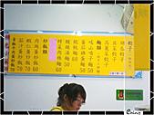 20100710園臻陜西麵館:20100710031_1.jpg
