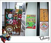 20100328-0329阿里山賞櫻:IMG_7022.JPG