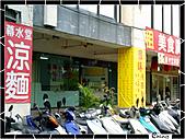 20100710園臻陜西麵館:20100710032_1.jpg