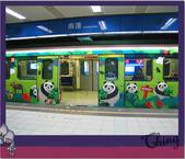 20081230南港站:IMG_8150.JPG