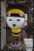20120126-0128台中苗栗春遊:IMG_8065.JPG
