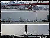 20100915八里+大漢溪濕地低碳遊:IMG_1252.jpg