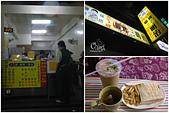 20130404-0405高雄輕旅行:DSCN2588.jpg