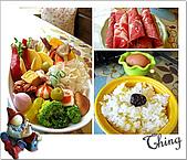 20100328-0329阿里山賞櫻:IMG_7046.JPG