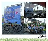 20100918大台北國際無車日:IMG_1004.jpg