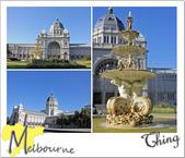 20101230-20110104 Melbourne:IMG_2681.jpg