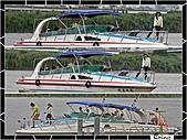 20100915八里+大漢溪濕地低碳遊:IMG_1257.jpg