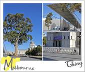 20101230-20110104 Melbourne:IMG_2693.jpg