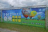20120810-0812台東三日遊:DSCN0461.JPG