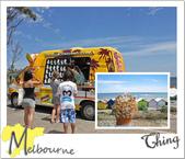 20101230-20110104 Melbourne:IMG_2822.jpg