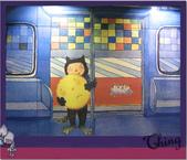 20081230南港站:IMG_8147.JPG