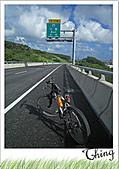 20100918大台北國際無車日:IMG_1056.JPG