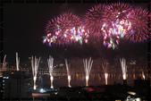 20111010大稻埕煙火:IMG_5682.JPG