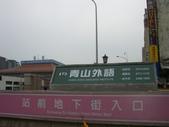 青山外語-站前校:1057049339.jpg