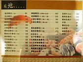 台南。築地日式料理:090624 2.jpg